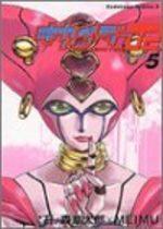 Kikaider Code 02 5 Manga