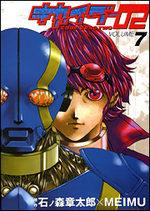 Kikaider Code 02 7 Manga