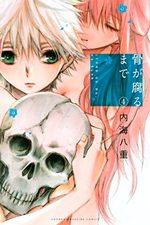 Jusqu'à ce que nos os pourrissent 4 Manga