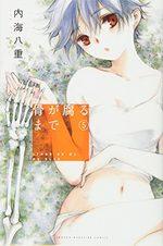 Jusqu'à ce que nos os pourrissent 5 Manga