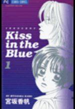 Kiss in the Blue 1 Manga