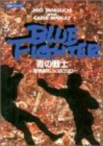 Blue corner 1 Manga