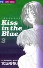 Kiss in the Blue 3 Manga