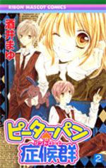 Le syndrôme de Peter Pan 2 Manga