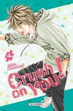 Crush on you! # 4