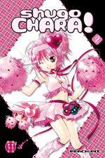 Shugo Chara! # 2