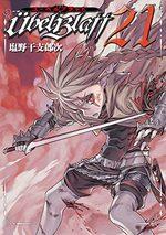 Ubel Blatt 21 Manga