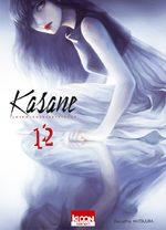Kasane – La Voleuse de visage 12