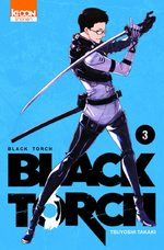 Black Torch 3 Manga