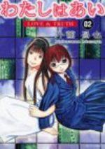 Watashi wa Ai - Love and Truth 2 Manga