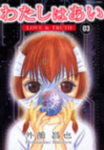 Watashi wa Ai - Love and Truth 3 Manga