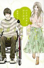 Perfect World 7 Manga