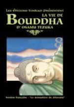 La vie de Bouddha 8 Manga