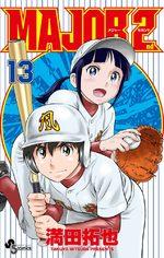 MAJOR 2nd 13 Manga