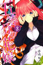 The Quintessential Quintuplets 3 Manga