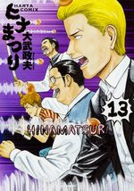 Hinamatsuri 13 Manga
