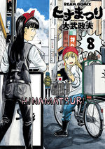 Hinamatsuri 8 Manga