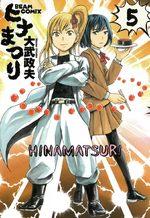 Hinamatsuri 5 Manga