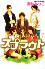 Seed of Love 7