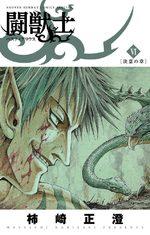 Bestiarius 6 Manga