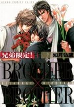 Brother x Brother 4 Manga