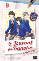 Le journal de Kanoko - Années lycée 9