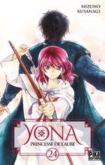 Yona, Princesse de l'aube 24