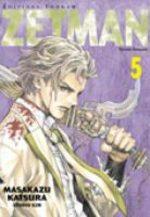 Zetman 5