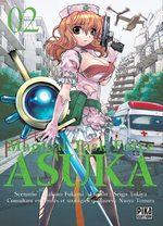Magical task force Asuka # 2