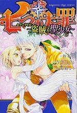 Seven Deadly Sins - Seven Days 1 Manga