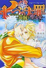 Seven Deadly Sins - Seven Days 2 Manga
