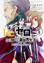 Re:Zero - Re:Life in a different world from zero - Troisième arc : Truth of Zero 6 Manga