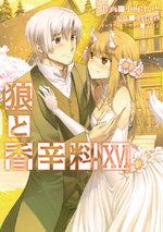Spice and Wolf 16 Manga