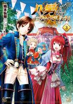 Le Huitième fils 3 Manga