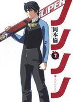 Nononono 7 Manga