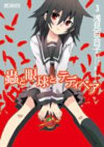 Le fruit de l'éternité 3 Manga