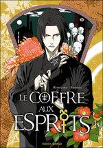 Le Coffre aux Esprits  T.1 Manga