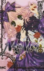 Momo - La Petite Diablesse 1 Manga