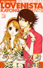 Lovenista 2 Manga