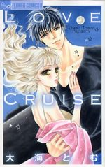 Love Cruise 1 Manga