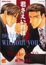 Kimi Sae Ireba... 1 Manga