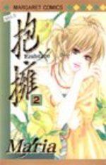Hôyô - Embrace 2 Manga