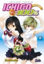 Ichigo 100% 1 Manga