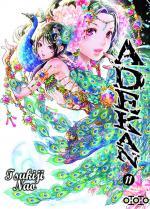 Adekan 11 Manga
