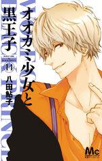 Wolf girl and black prince 14 Manga