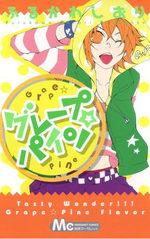 Grape Pine 1 Manga
