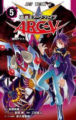 Yu-Gi-Oh! Arc-V # 5