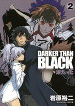 Darker than Black 2 Manga