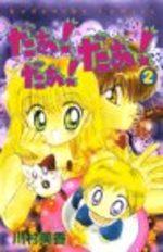 Da! Da! Da! 2 Manga