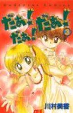 Da! Da! Da! 3 Manga